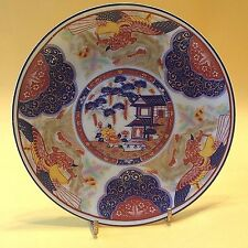 Imiri Plate Wall Plaque Red Blue Yellow Gold House Flowers Phoenix 6.5 In Signed