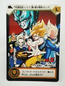 Dragon Ball Z DBZ G23 Amada bandai Card Part hondan made in japan carddass C6a
