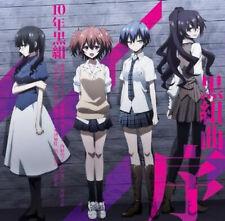 Music Soundtrack Japanese Cd Akuma no Riddle Riddle Story of Devil anime