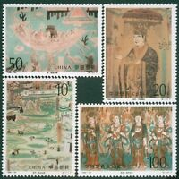 CHINA 1996-20 Dunhuang Murals 6th stamp Heritage