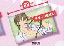 Free! - Iwatobi Swim Club Makoto 25 inch Pillow Case Prize NEW