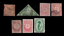 Newfoundland. Issues of 1883-1897. Scott between 40&54 MH/Used. (BI#BX29)