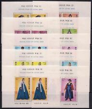 Korea 1973 Sc #859a-68a Costumes s/s Mnh (2-8629)