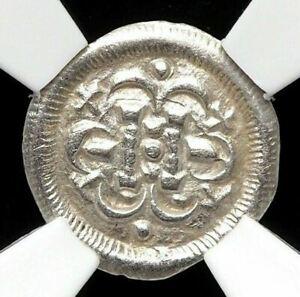 HUNGARY. Bela II, 1131-1141, Silver Denar, NGC AU58