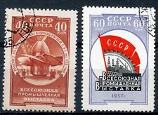 TIMBRE URSS RUSSIAN RUSSIE RUSSIA OBLITERE N° 1998/1999