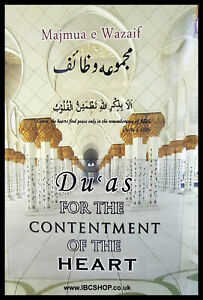 Majmua e wazaif dua for the contentment of the heart Islamic Pray book Prayer
