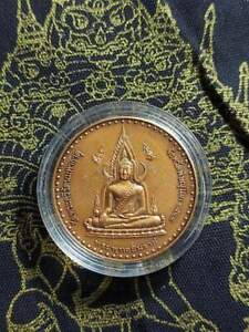 Thai buddha amulet phra coin lp prapodtachinnarad pidsanurok  powerful pendant .