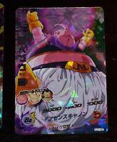 Card dragon ball z dbz dragon ball heroes jaakuryu mission part 1 #hj1-34 srare
