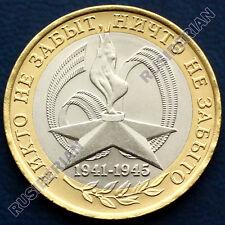 HIGH GRADE! RARE BI-METALLIC RUSSIAN COIN 10 RUBLES 2005 VICTORY PATRIOTIC WAR