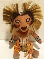 """Disney Lion King Sitting Simba 12"""" Tribal Doll Toy Brown Plush Broadway Musical"""