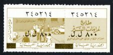 Lebanon 1983 Driving Tax 800 Livres over print on 50 Livres Revenue Stamp  MNH
