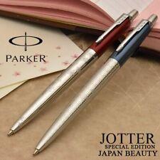 Parker Ballpoint Pen Jotter Special Edition Japan Beauty Japan limited