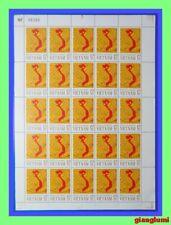 Vietnam Reunification of the country Sheet 25 MNH NGAI