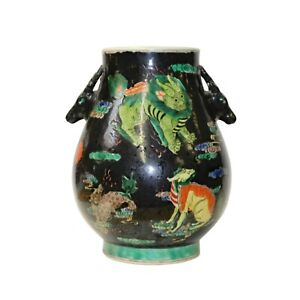 Chinese Deer Head Accent Black Glaze Color Animals Graphic Vase ws799