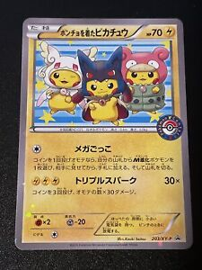 Pikachu Poncho Clad 203/XY-P Pokemon Card Promo Japanese Excellent