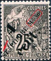"""COLONIES SAINT-PIERRE-et-MIQUELON N° 42 Oblitéré Variété """"M ET on ESPACÉS 3mm"""""""