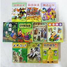 Deck of Chinese Culture Learn Sinology Educational Study Ⅱ Playing card/Poker