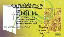 "Finland 2007 MNH Sheet - Mikael Agricola ""Father of Literacy Finnish"" Scott 1286"