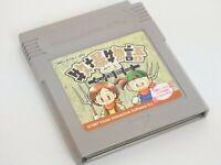 Game Boy BOKUJO MONOGATARI Harvest Moon Cartridge Only Nintendo * gbc
