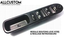 BOUTONS LEVE VITRES REGLAGE RETROVISEURS RABATTABLE ELECTRIQUE pour PEUGEOT 407