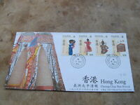 1989 First Day Cover / FDC - Hong Kong - Traditional Costumes
