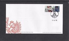 GB 2016 Chinese New Year Generic Sheet stamp + tab scene FDC Belfast pictorial p