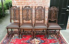 French Antique Upholstered Set Of 4 Louis XIII Dining Chairs  c. 1880s
