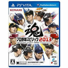 Pro Baseball Spirits Japan playstation vita PS Vita PSV Professional Yakyu  2013