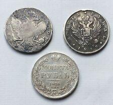 #F831 - Lot de 3 pièces d'1 rouble en argent 1774, 1818, 1836