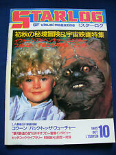 STARLOG '85 NO.84 An Ewok Adventure THE EMERALD FOREST Cocoon Back to the Future