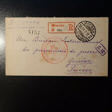 LETTRE RECOMMANDE COVER CAD MOSCOU 1915 -> AGENCE PRISONNIER DE GUERRE GENÈVE