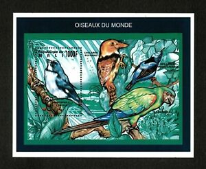 VINTAGE CLASSICS - Mali 1995 - Birds, Fauna and Flora II - Souvenir Sheet - MNH