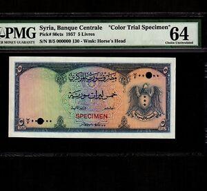 Lebanon 5 Livres 1957 P-80cts * PMG Unc 64 * Color Trial Specimen *