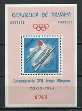 37339) Panama 1964 MNH Olympics, Tokyo S/S Scott #452f