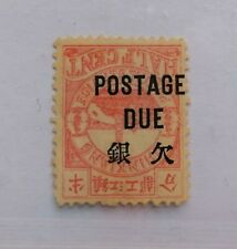 china treaty ports chinkiang 1895 1/2 c opt. inverted