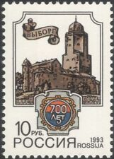 Russia 1993 Vyborg 700th Anniv./Castle/Buildings/Architecture/Forts 1v (n33529)