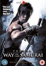 Yamada - Way Of The Samurai DVD NEW DVD (SBX368)