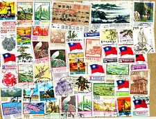 TAIWAN-Republic of China 50 All Different Thematic Used Stamps, Large & Small