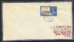 1935 Silver Jubile Gambia 3d on a correct rate FDC to USA
