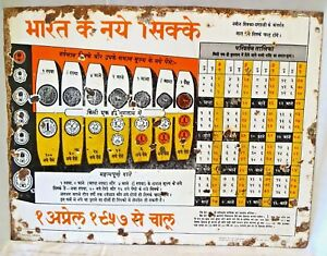 INDIA NEW COINS ADVERTISE SIGN VINTAGE PORCELAIN ENAMEL HISTORICAL COLLECTIBLES