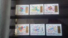 France 2017 : Lot de 6 timbres en provenant du carnet a gratter oblitéré