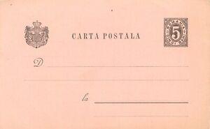 "Romania 1890 5 B Black A Pink Unused Private Ga-Postkarte "" Aador Lazarovitz """