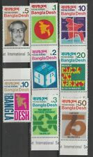 A STOCK CARD WITH A FULL SET OF  STAMPS  FROM BANLA DESH, 1971.