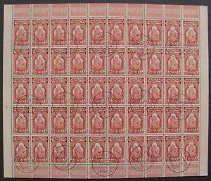 Yemen 1947-58 San'a Palace 4b issue...  FULL SHEET !! ... Sc.56 ... CV $80