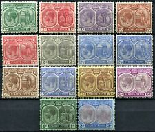 St Kitts 1921 issue between SG 37 - 47, Mint Hinged, CV £60