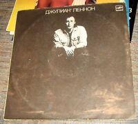 Julian Lennon Debut Album, Valotte, Russia Edition, 1987 Melodia. 33 RPM