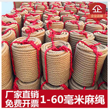 Natural Fiber Fibre Rope Swing Play Tree House Kids Gym Climbing Decorative 20mm