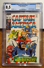 Captain America #116 (8/69) White Pages CGC 8.5 VF+