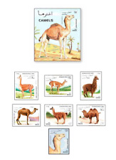 AFG97052 Camels 6 + block + stamp from the block