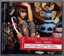 Koda Kumi: Dejavu (2011) Japan / CD & 2DVD TAIWAN SEALED